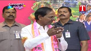 Danam Nagender Joins TRS Party in Presence of CM KCR | Dhoom Dhaam Muchata