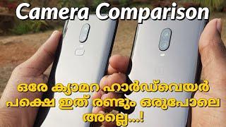 OnePlus 6 vs OnePlus 6T Camera Comparison Malayalam