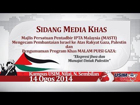 Sidang Media Khas MASTI Berkaitan Isu Gaza, Palestin dan Penganjuran Malam Puisi Gaza