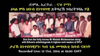 radio halifax 2014 10 12 legend eritrean artist ytbarek ghebretinsae eritrean artists history from c