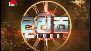 Dawasa Sirasa TV 19th February 2018