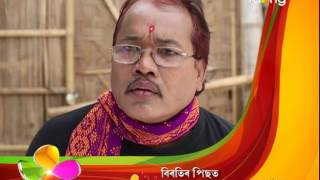 Oi Khapla | 31st Jan | Full Episode | No 469