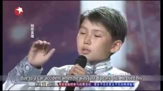 烏達木 Wu Da Mu - Mother in the Dream | China Got Talent 2011