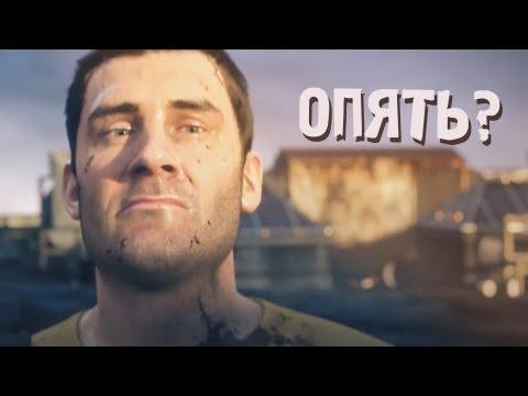 ВОЛЬНЫЙ ПЕРЕВОДЧИК #2 - ДУИНГ ЛАЙТ ТРЕЙЛЕР