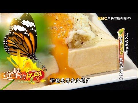 台灣-進擊的台灣-20161225 苦情歌手江明娟 走下舞台 早餐店新生活