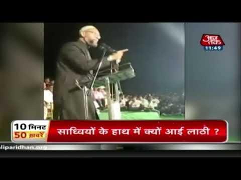 Owaisi का आरोप- Rahul Gandhi ने Kapil Sibal को Babri Masjid केस लड़ने से रोका