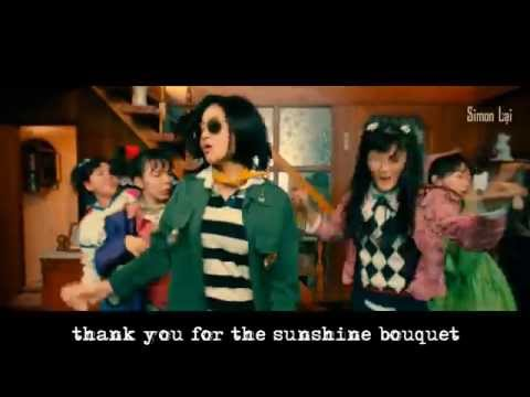 [LYRICS] SUNNY BONEY M ( OST SSEO NI / 써니) thumbnail