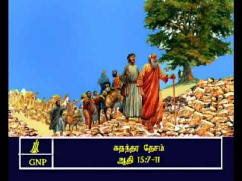 Tamil Bible Video Commentary Genesis 15 Part 4 video