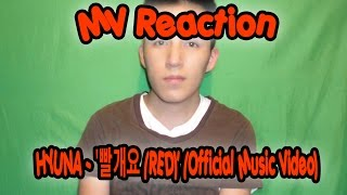 MV Reaction - HYUNA -