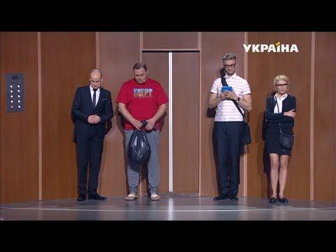 Когда застрял в лифте | Шоу Братьев Шумахеров