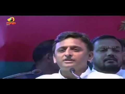 Akhilesh Yadav Speech at Patna Election Rally | Bihar Package | Mango News