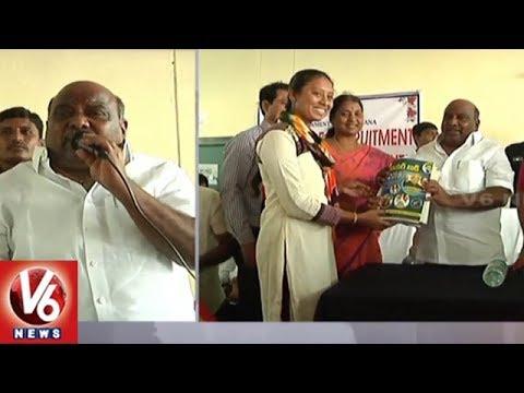 Minister Jogu Ramanna Participate In Swachchata Pakwada Pledge Day Event | Adilabad | V6 News