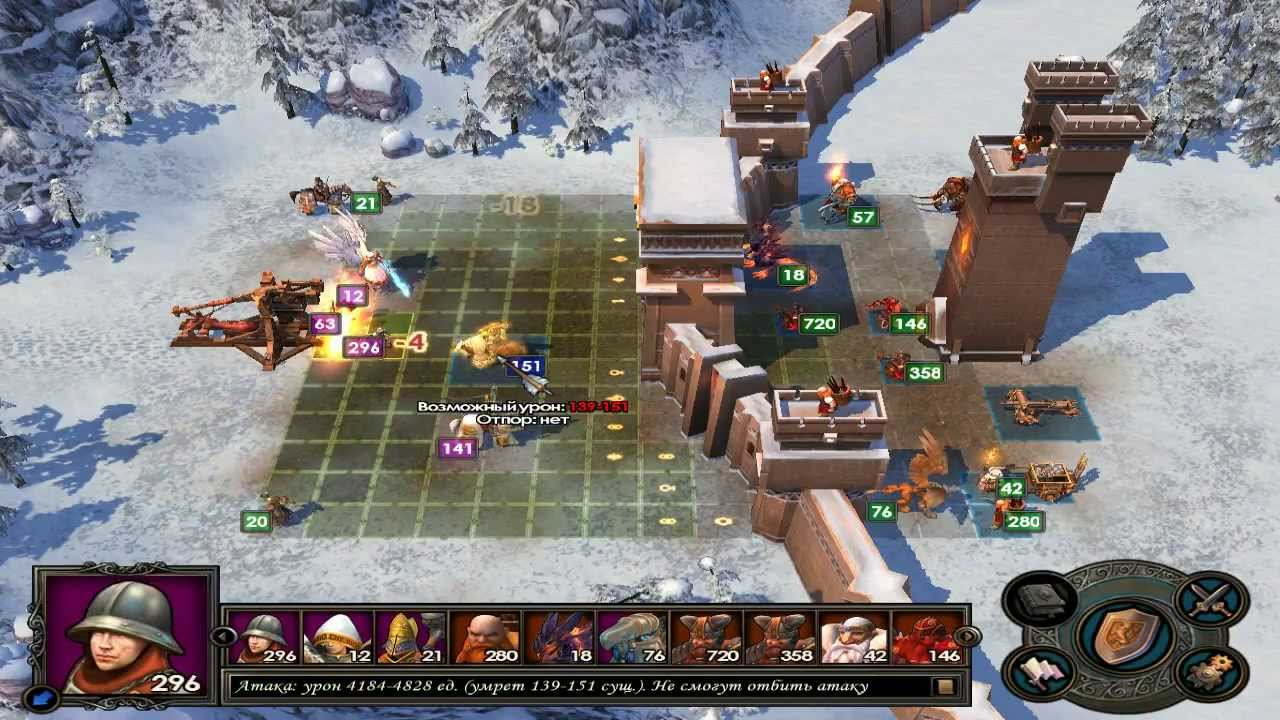 Игра heroes of might and magic 5 владыки севера heroes