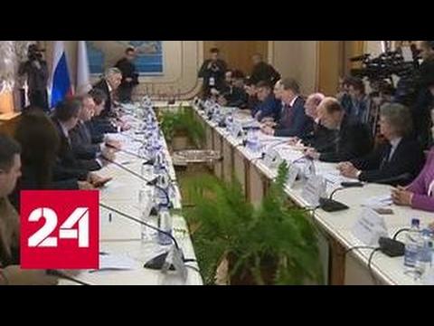 Украина ввела санкции против евродепутатов, посетивших Крым