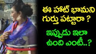 Hot Actress Ramya Sri Visits Tirumala | Celebirites Visits Tirupati Devasthanam | Top Telugu Media