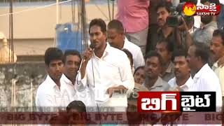 YS Jagan Big Bite On Yellow Media - Watch Exclusive