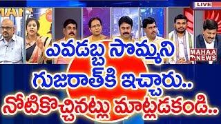 BJP Leader Madhavi vs TDP Leader Yamini Over Injustice to Andhra Pradesh | Sunrise Show