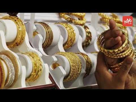 Gold Prices Today in India | Gold & Silver Rates Today | Hyderabad, Chennai, Vijayawada | YOYO TV