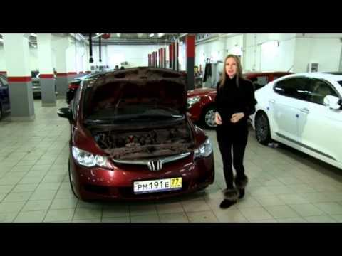Подержанные машины - Honda Civic 2006