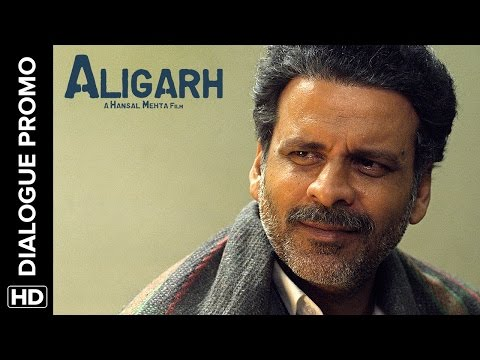 Manoj Bajpayee Is The Only Marathi Teacher In Aligarh | Dialogue Promo