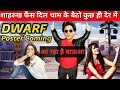 Download Shahrukh fans, stay alert. Dwarf first look Poster today in Mp3, Mp4 and 3GP