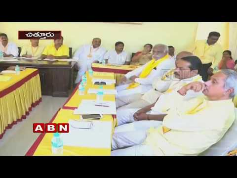 Group Politics in TDP Party | TDP Supremo gives Direction to party cadre | Madanapalle | Inside