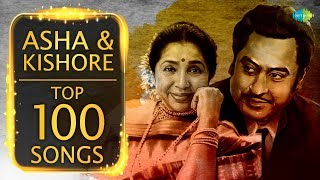 Top 100 songs of Asha Bhosle  Kishore Kumar      1