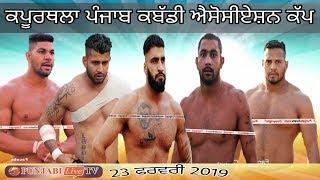 🔴[Live] Kapurthala Punjab Kabaddi Academy Association Cup 23 Feb 2019
