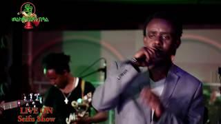 Mahder Asrat Live ON Seifu Show