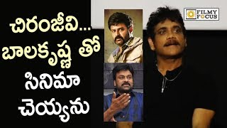 Nagarjuna Comments on Multi Starrer with Chiranjeevi and Balakrishna @Devadas Movie Press Meet