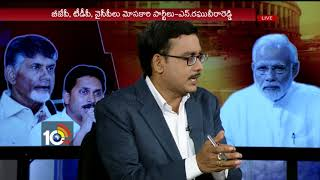 ఎవరిది పైచేయి.!.| Big Debate On No Confidence Motion | AP Heat Politics | Leaders Analysis
