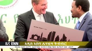 Ethiopia: One of the Addis Ababa light rail Train named Leipzig, Germany's town - ENN News