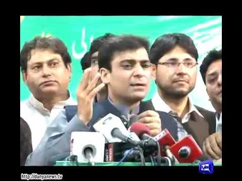 Dunya News | Hamza Shahbaz speech in Lahore