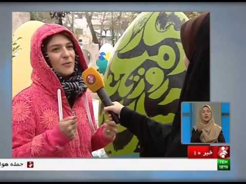Iran Tehran, Colorful Eggs festival جشنواره تخم مرغ هاي رنگي تهران ايران