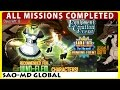 Gigantic Earth Dragon (Master Solo) - All Missions Completed (SAO Memory Defrag)