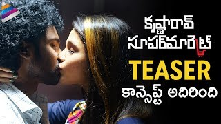 Krishnarao Super Market Movie Teaser | Kriishna | 2019 Latest Telugu Movies | Telugu FilmNagar