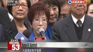 DPP expresses concern as KMT Chairwoman Hung Hsiu-chu prepares to meet Xi Jinping