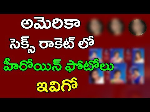 Sri Reddy leaks actresses photos in USA Incident | Telugu heroines Actress Side Business |  TFCCLIVE