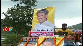 Araku MLA Kidari Sarveswara Rao Last Rites Ended With State Govt Honors In Paderu | NTV