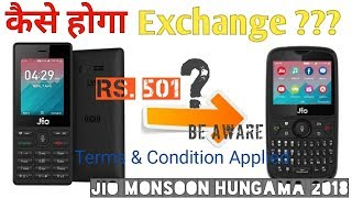 How To Exchange Old Jio Phone Into Jio Phone 2 | Jio Phone 2 Terms & Conditions Explained with OFFER