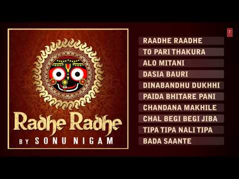 Radhe Radhe Oriya Bhajans By Sonu Nigam Full Audio Songs Juke...