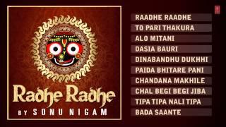 Radhe Radhe Oriya Bhajans By Sonu Nigam [Full Audio Songs Juke Box]