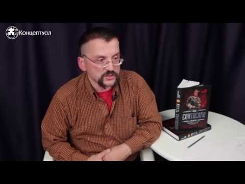 Правда о древней руси зашифрована в