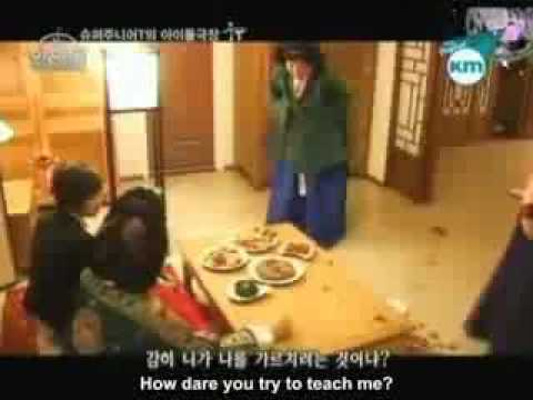 Goong Princess Hours Episode 1 Part 1 video