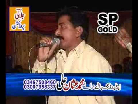 New Dhool Te Ghumar 2014. Gulam Qader Sheik...varyam 01 video
