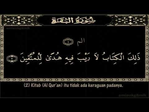 Surah Al Baqarah Serta Terjemahan (Ayat 1 - 5)