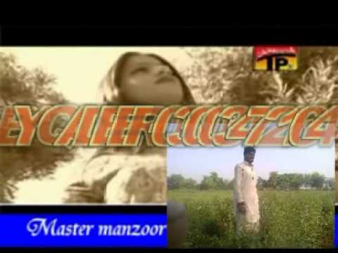 Master Manzoor New Album 2012  By Qadeer .03003472164 video