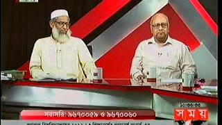 Shamim Mohammad Afzal DG Islamic Foundation Bangladesh