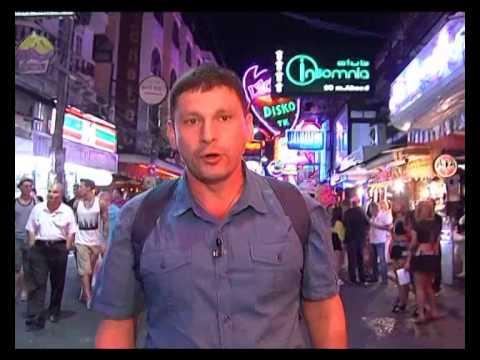Таиланд. Украинцы и секс-туризм - Андрей Цаплиенко - Подробности - Интер