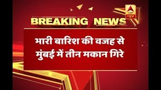 3 Houses Collapse Due To Heavy Rain In Mumbai's Borivali | ABP News